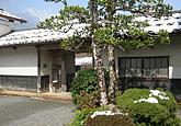 平尾家住宅