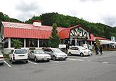 道の駅 村岡ファームガーデン