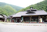 道の駅 あゆの里 矢田川