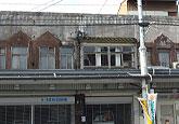 トヨオカ自動車店